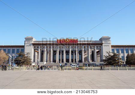 BEIJING, CHINA - DEC 26, 2013 - National Museum of China in Tiananmen Square, Beijing, China