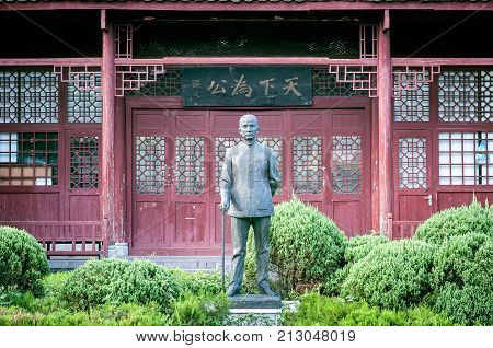 YANGSHUO, CHINA - AUGUST 10, 2013 - Life-sized statue of