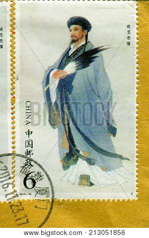 GOMEL, BELARUS, 27 OCTOBER 2017, Stamp printed in China shows image of the Zhuge Liang (181-234), courtesy name Kongming, was a chancellor and regent of the state of Shu Han, circa 2014.