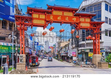CHIANG MAI THAILAND - JULY 29: Chinese arch which is one of the entrances to the downtown area of Chiang Mai July 29 2017 in Chiang Mai