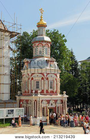 Sergiev Posad - Russia