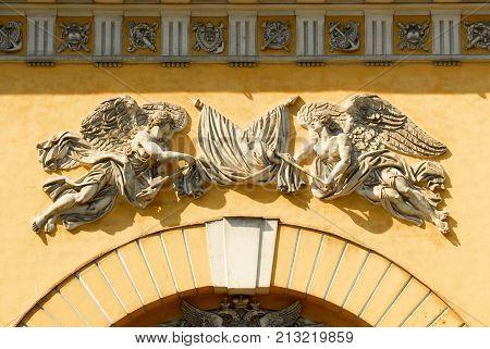 Admiralty Building - Saint Petersburg, Russia