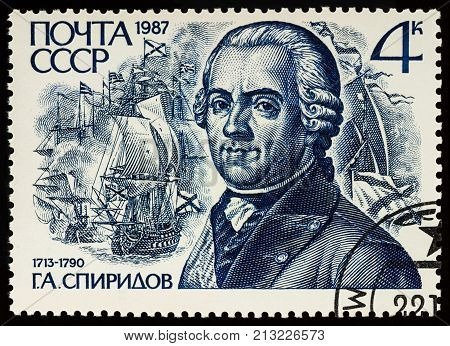 Moscow Russia - November 12 2017: A stamp printed in USSR (Russia) shows portrait of admiral Gregory A. Spiridov (1713-1790) series
