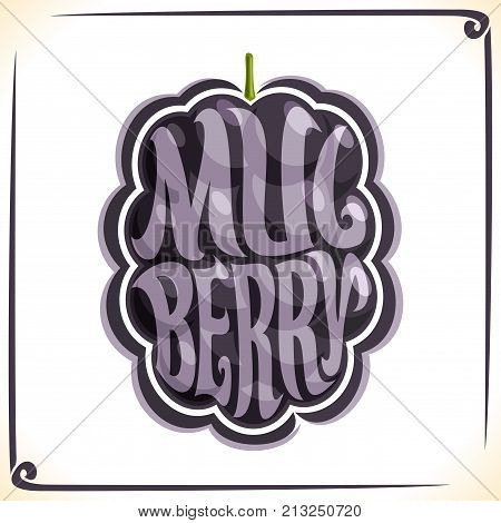 Vector logo for Mulberry, label with one black berry for package of fresh juice or ice cream, price tag with original font for word mulberry inscribed in fruit shape, sticker for vegan grocery store.