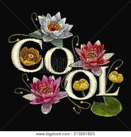 Embroidery Water Lily Flowers. Vector & Photo   Bigstock