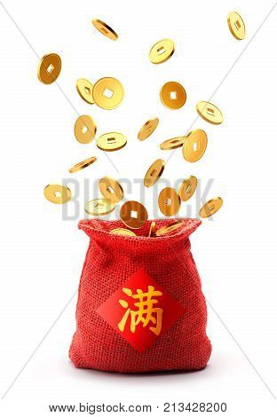 Burlap sack full with chinese gold coins isolated on white background Chinese calligraphy means full - 3D Rendering
