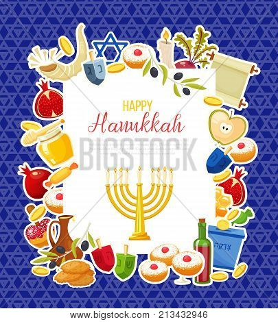 Jewish Holiday Hanukkah seamless background. Traditional symbols of holiday light and candles pattern on blue Jewish star template . Cartoon style vector illustration