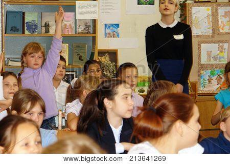 Schoolchildren In Classroom At Lesson