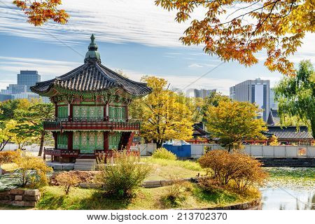 Beautiful Autumn View Of Hyangwonjeong Pavilion In Seoul