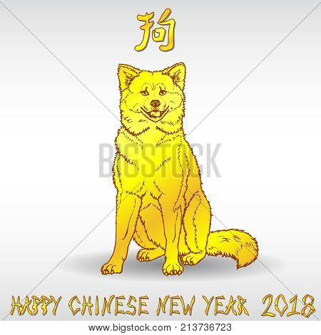 Sitting golden yellow dog and hieroglyph dog on white background. A symbol 2018 new years according to the Chinese calendar. A asian style vector illustration card.
