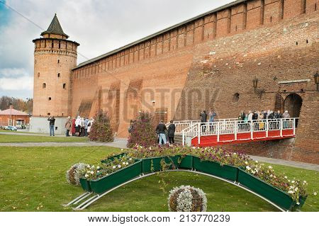 Kolomna Russia - October 21 2017: Marinkin Tower Of Kremlin With People Tourists Autumn. Famous Historical Monument In Kolomna Moscow Region.