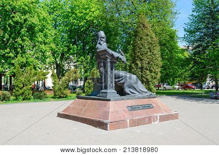 POLOTSK BELARUS - MAY 19 2017: Monument to Simeon of Polotsk (activist of Eastern Slavic culture spiritual writer theologian poet playwright translator monk-basilian) Belarus