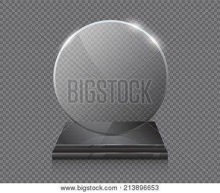 Trophy award glass vector. Empty glass trophy awards