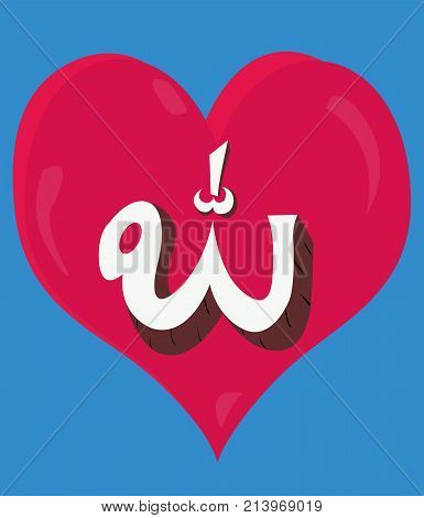 Illustration symbol of love that read