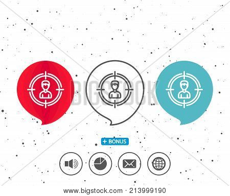 Speech bubbles with symbol. Head hunting line icon. Business target or Employment sign. Bonus with different classic signs. Random circles background. Vector