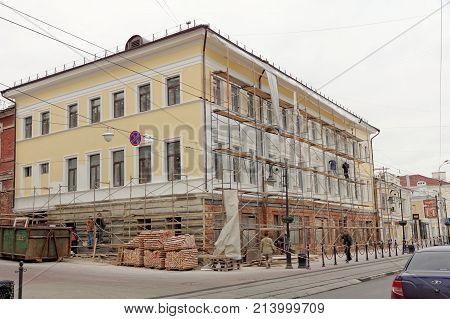 Nizhny Novgorod Russia. - October 03.2017. Repair of Nizhny Novgorod regional dermatovenerologic dispensary in Rozhdestvenskaya street 42. The facade of the house with the installed scaffolding.