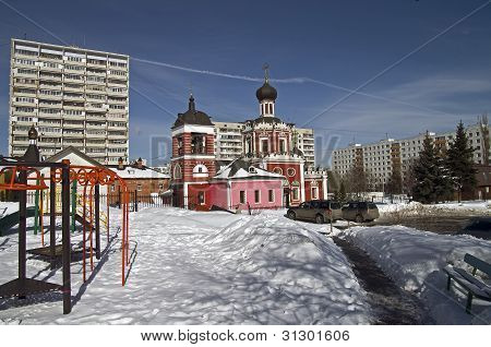 The Orthodox Church In Moscow.