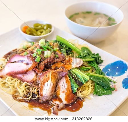 Dry Wonton Mee With Roasted Pork Meat And Vegetables