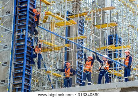 Tobolsk, Russia - June 14, 2018: Construction Of A Petrochemical And Oil Refinery Near The City Of T