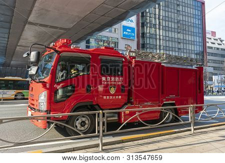 Tokyo, Japan - Mar 15, 2019: View Of A Fire Truck On The Street In Tokyo