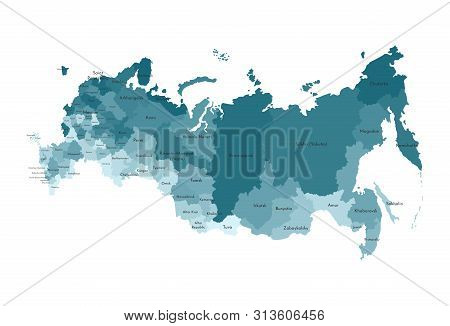 Vector Isolated Simplified Administrative Map Of Russia (russian Federation Including Disputed Terri