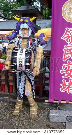 Iwate Prefecture, Japan - Aug 04 2017 : City View Of Morioka, During The Sansa Odori Festival, Citiz