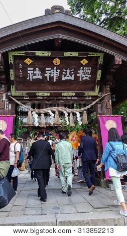 Iwate Prefecture, Japan - Aug 04 2017 : People Visit Shrines In City Of Morioka, During The Sansa Od