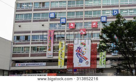 Iwate Prefecture, Japan - Aug 04 2017 : Sansa Odori Festival Decoration On City Hall Building Of Mor