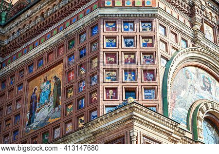 Coats Of Arms Of Cities On The Wall Of The Temple Of The Savior On Spilled Blood In St. Petersburg,