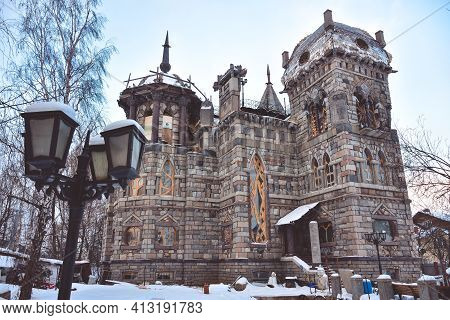 Gothic Castle In Winter, Outside View, Against The Sky, Winter Trees, Lantern