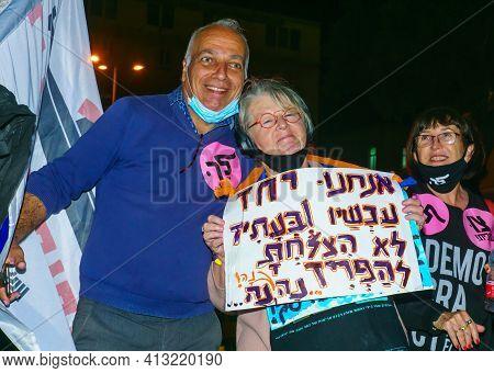 Haifa, Israel - March 17, 2021: Protestors Against Prime Minister Benjamin (bibi) Netanyahu, With Va