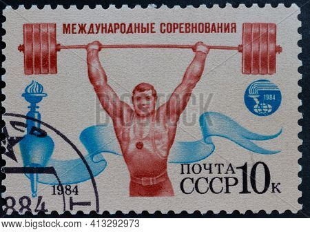 Ussr - Circa 1984: Postage Stamp 'weightlifting' Printed In Ussr. Series: 'international Sports Comp