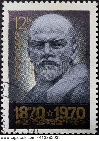 Postage Stamp 'portrait Of Lenin From Sculpture By Y.kolesnikov' Printed In Ussr. Series: '100th Ann