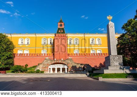 Middle Arsenal Tower Of Moscow Kremlin With Romanovsky Obelisk And Grotto, Russia
