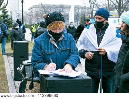 Dnepropetrovsk, Ukraine - 03.19.2021: Businessmen Gathered To Protest Against The Introduction Of Th