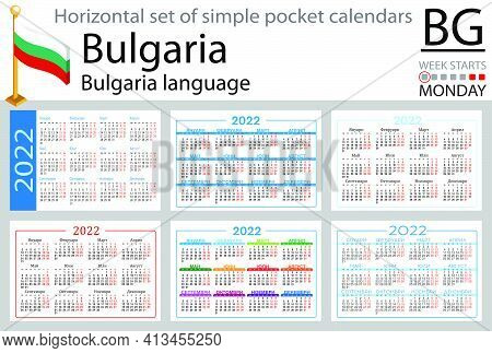 Bulgarian Horizontal Set Of Pocket Calendars For 2022 (two Thousand Twenty Two). Week Starts Monday.