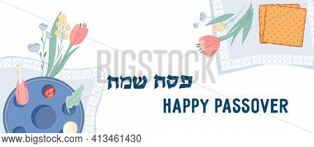 Jewish Passover Website Banner Or Greeting Flyer Template With Items For Holiday Celebration. Pesach