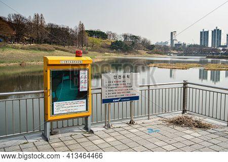Seoul, South Korea-march 2018: Lifesaving Equipment Storage Box In Seoul Olympic Park Lake.
