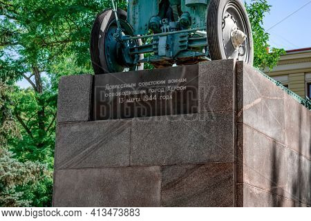 Kherson, Ukraine - July 22, 2020: A Sign On A Granite Pedestal Of A Howitzer Monument In Kherson. Th