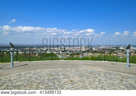 Rouse City Of Bulgaria Viewed From A High Altitude Place, From A Place Where You Can See The City Th