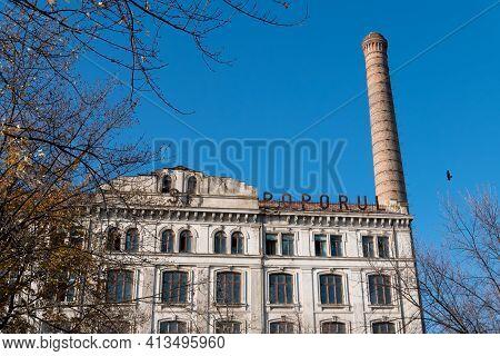 Braila, Romania - 21.11.2020: Chimney Of Violattos Old Mill In Braila, Romania. At The Time Made, It