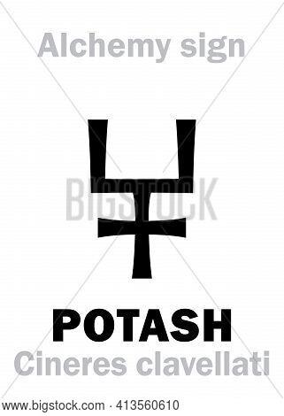 Alchemy Alphabet: Potash / Pot Ashes (cineres Clavellati), Wood Ash; Salt Of Wormwood (sal Absinthii