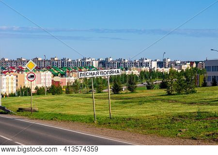 Road Sign Of The Satellite Town Lesnaya Polyana Located On The Outskirts Of The City Of Kemerovo