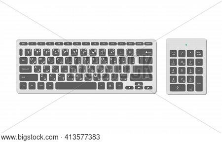 A Set Of Arabic Computer Keyboards, Basic And Numeric With Symbols, Gray. A Modern Image Of A Comput