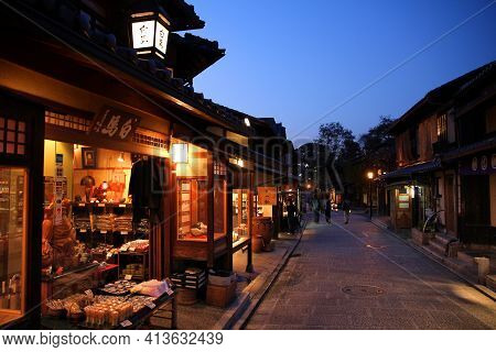 Kyoto, Japan - April 17, 2012: People Visit Evening Streets Of Higashiyama Old Town District In Kyot