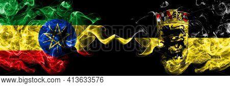 Ethiopia, Ethiopian Vs Germany, German, Deutschland, Baden Wurttemberg Smoky Mystic Flags Placed Sid