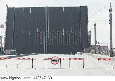 Warning Road Signs Stand Near A Raised Span Of A Drawbridge. Blagoveshchensky Bridge, The First Perm
