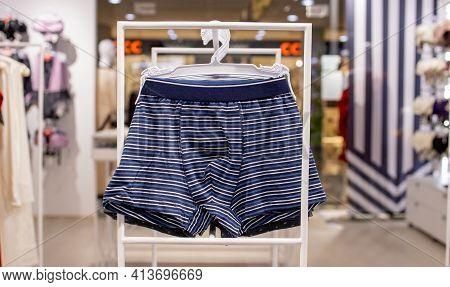 Men's Underwear In The Store. Cotton Men's Briefs