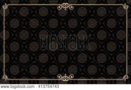Rectangle Ornament Corner Gold Frame And Border With Black Background Chinese Seamless Pattern Textu