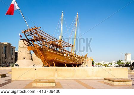 Dubai, United Arab Emirates - 04 December, 2018: Traditional Wooden Arabic Ship In Historical Museum